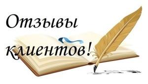 психолог в москве отзывы