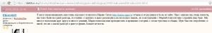 семейный психолог в москве отзывы на форумах