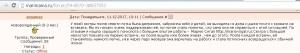 психолог москва отзывы на форумах